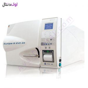avaldental-image-product-087